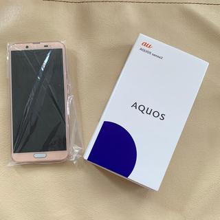 アクオス(AQUOS)のAQUOS sense2 ピンクゴールド(スマートフォン本体)