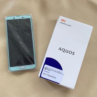 アクオス(AQUOS)の AQUOS sense2スマホ(スマートフォン本体)