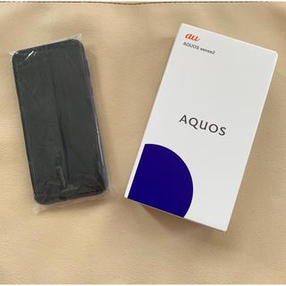 アクオス(AQUOS)の AQUOS  sense2 ブラックスマホ(スマートフォン本体)