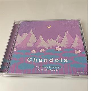 ヨガ CD  Chandola