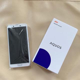 アクオス(AQUOS)の AQUOS  sense2 ホワイトスマホ(スマートフォン本体)