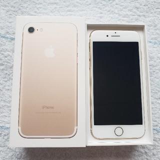 iPhone - iPhone7 128g シャンパンゴールド