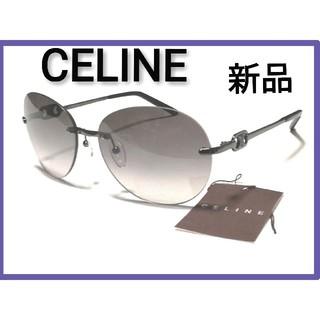 セリーヌ(celine)のセリ―ヌサングラスCELINE [新品☆未使用☆送料無料](ハンカチ)