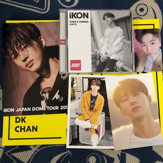 iKON - iKON B.I セット