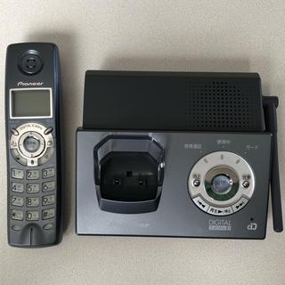 パイオニア(Pioneer)のパイオニア デジタル コードレス留守番電話 予備充電池付き(その他 )