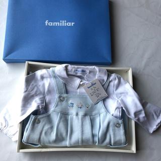 familiar - ファミリア♡ショートオールセット