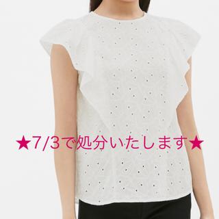ジーユー(GU)のGU♡コットンレースフリルスリーブブラウス(シャツ/ブラウス(半袖/袖なし))