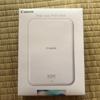 Canon - Canon iNSPiC PV-123-SP