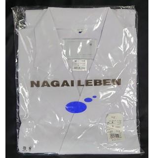 ナガイレーベン(NAGAILEBEN)の未使用メンズ シングル診察衣 Mサイズ(その他)