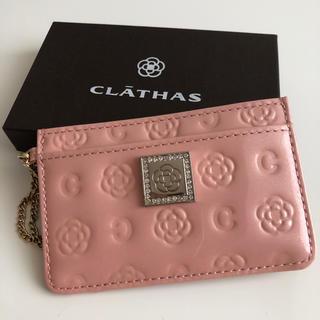 CLATHAS - パスケース