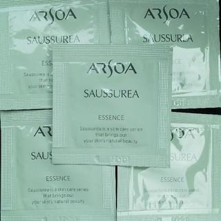 ARSOA - アルソア サースレア エッセンス サンプル