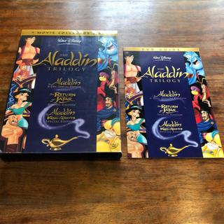Disney - アラジン トリロジー コレクターズ セット 3部作 DVD 4枚組 羽賀研二 版