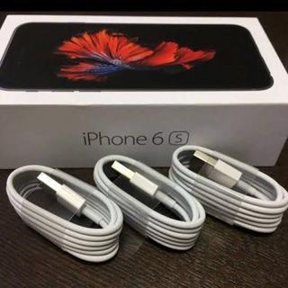 Apple - iPhone 充電ケーブル 3本セット