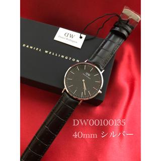 ダニエルウェリントン(Daniel Wellington)のセール✨DW ダニエルウェリントン 腕時計 40mm ⭐️ シルバー(腕時計(アナログ))