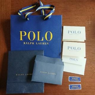 ラルフローレン(Ralph Lauren)のラルフローレン 紙袋セット(ショップ袋)