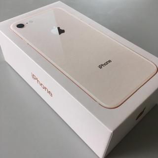 iPhone - 新品未使用 iphone8 64GB ゴールド SIMロック解除済み ①