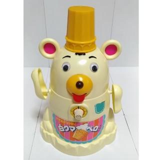 バンダイ(BANDAI)のバンダイ 白クマぺロちゃん アイスクリーマー デッドストック OM265(置物)