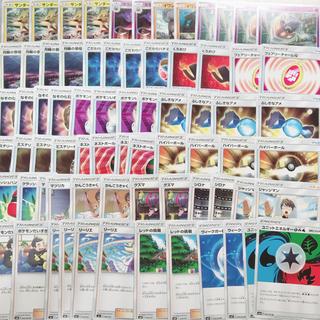 ポケモン - ポケモンカード 72枚 まとめ売り