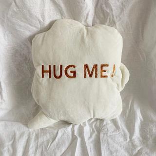 Francfranc - フランフランのハグミー HUG ME! クッション