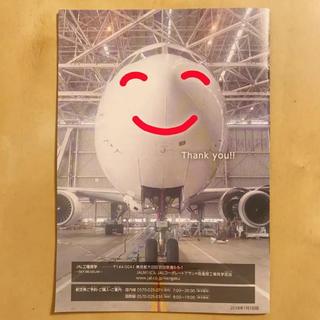 ジャル(ニホンコウクウ)(JAL(日本航空))のJAL 機体工場見学 パンフレット&ホルダー (非売品) (ノベルティグッズ)