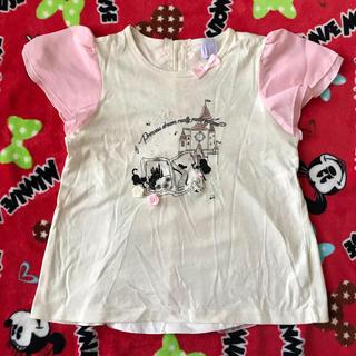 axes femme - axes kis Tシャツ