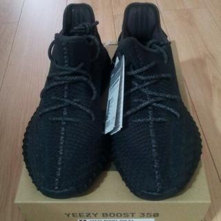 adidas - 27,5cm adidas yeezyboost 350V2
