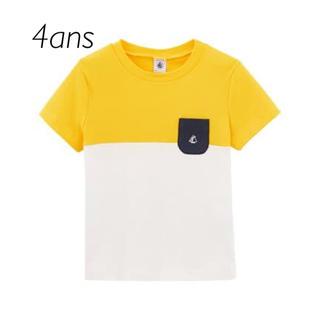 PETIT BATEAU - 4ans◎カラーブロック半袖Tシャツ