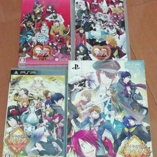 PlayStation Portable - 最終価格 ハートの国のアリス〜Wonderful Twin World〜 新装版
