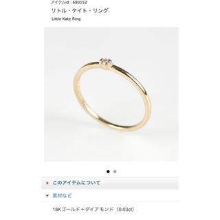 アガット(agete)のdress a dress ドレスアドレス リトル・ケイト・リング ダイヤモンド(リング(指輪))
