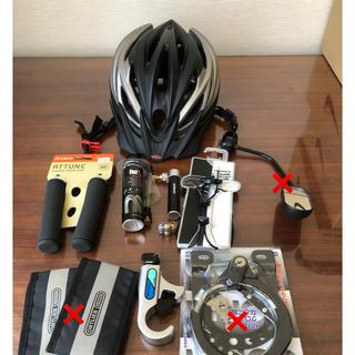 OGK - 自転車アクセサリー   ヘルメット&エアー&グリップ&サドルロック&カギなど