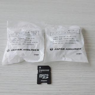 ジャル(ニホンコウクウ)(JAL(日本航空))の【新品】microSDアダプター と イヤホン2個セット(PC周辺機器)