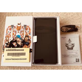 LG Electronics - ドコモ L-02K JOJO SIMフリー 美品
