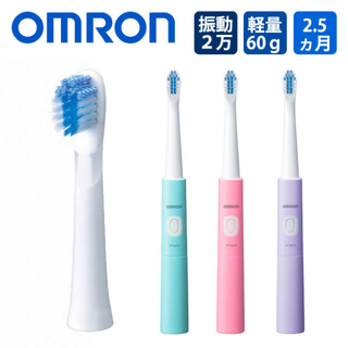 オムロン(OMRON)のオムロン 音波式電動歯ブラシ HT-B210(電動歯ブラシ)