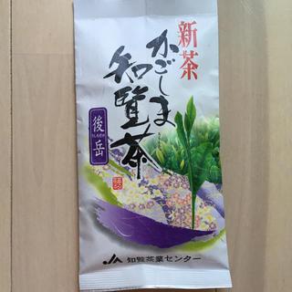 【新茶】鹿児島 知覧茶 後岳100g