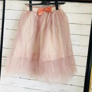 リズリサ(LIZ LISA)のリズリサ スモーキーピンクチュールスカート 新品  (ひざ丈スカート)