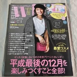 コウダンシャ(講談社)のwith 1月号 ※雑誌のみ※(ファッション)