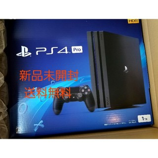 PlayStation4 - PlayStation 4 Pro ジェット・ブラック 1TB