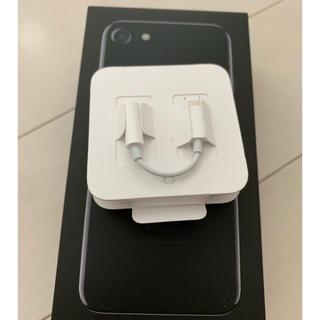 iPhone - iphone変換アダプター