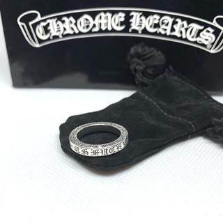 クロムハーツ(Chrome Hearts)のクロムハーツ/スペーサーリング/Spacer Ring(リング(指輪))