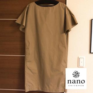 nano・universe - 新品未使用★ナノユニバース ボックスワンピース