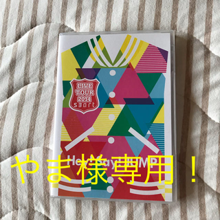 Hey! Say! JUMP - Hey!Say!Jump LIVE DVD  2014 smart