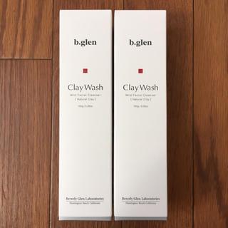 ビーグレン(b.glen)のビーグレンクレイウォッシュ 2本(洗顔料)