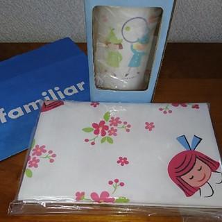 ファミリア(familiar)の新品未使用 familiar マドレーヌちゃん レジャーシートS 水筒 セット(水筒)