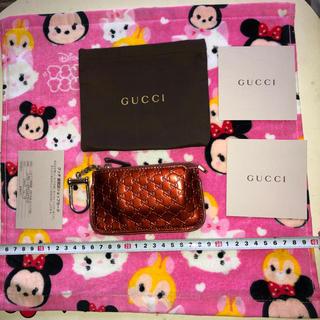 グッチ(Gucci)のGUCCI グッチ 男女兼用 カード入れ&コインケース 正規品(コインケース/小銭入れ)
