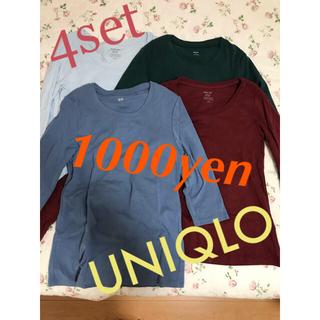 UNIQLO - ユニクロ カットソー 4set