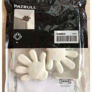 イケア(IKEA)の新品未使用 IKEA コーナーバンパー パトルル ホワイト(コーナーガード)