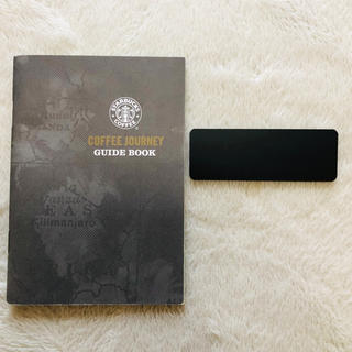 Starbucks Coffee - スタバ  ネームプレート  コーヒージャーニーガイドブック
