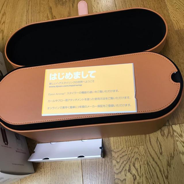 Dyson(ダイソン)のお値下げ ダイソンエアラップ  新品 未使用 スマホ/家電/カメラの美容/健康(ドライヤー)の商品写真