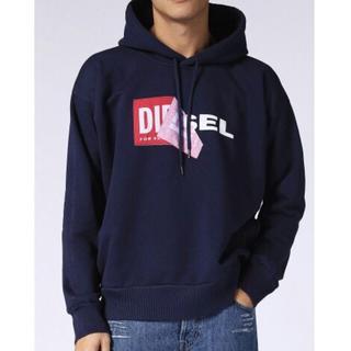 ディーゼル(DIESEL)のDiesel パーカー ロゴ ネイビー  XL ディーゼル(パーカー)