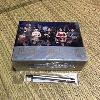 嵐 - 世界一難しい恋  DVD&ボールペン